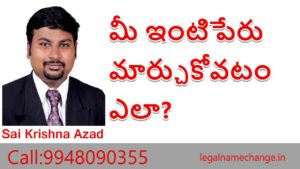 Surname-Name-Change-Procedure-in-Hyderabad-Name-Change-Service-in-Hyderabad