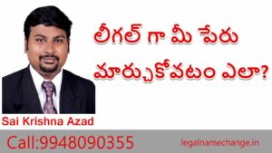 name-change-procedure-in-hyderabad