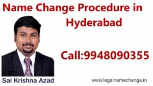 name-change-procedure-in-hyderabad-andhra-pradesh